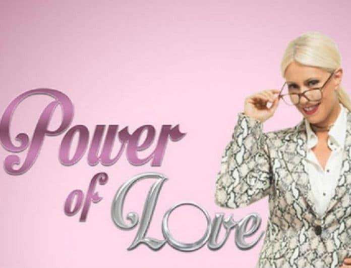 Power Of Love: Αυτοί οι παίκτες αποχώρησαν από το σπίτι! Μεγάλη ανατροπή στην ψηφοφορία! (Βίντεο)