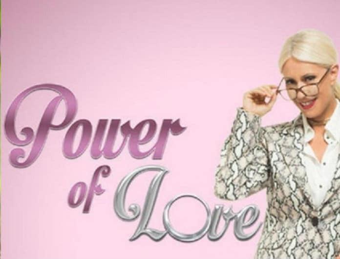 Power Of Love: Πρόταση γάμου στο σπίτι της αγάπης! Η ανακοίνωση της Μπακοδήμου...(Βίντεο)