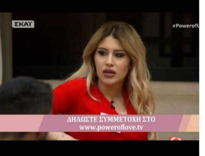 Power of Love: Το καρφί της νέας παίκτριας για την ηλικία της Αθηνάς! «Αν θέλει να λέει...» (Βίντεο)