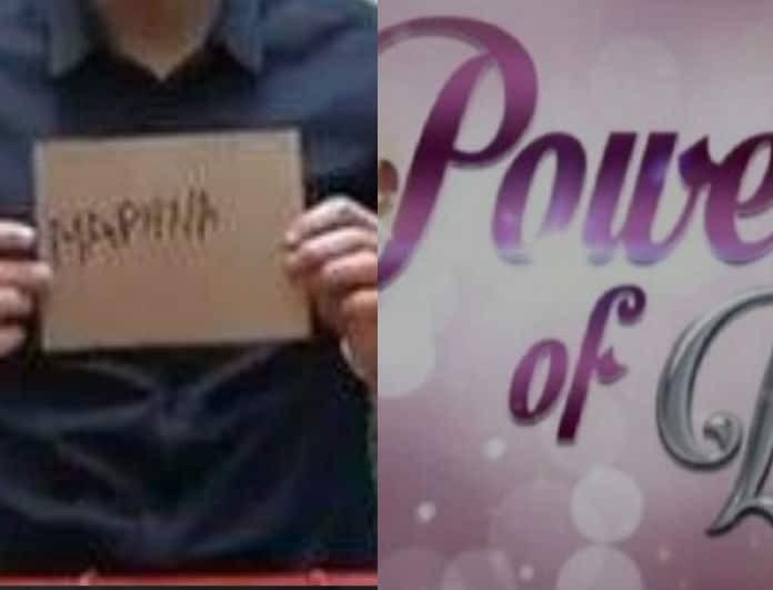 Μας έβγαλε το μάτι! Ποιος παίκτης του Power of love έδωσε ψήφο στη...