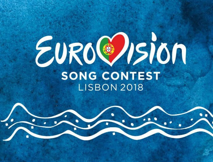 Eurovision 2018: Η επίσημη ανακοίνωση της ΕΡΤ για την Ελλάδα!