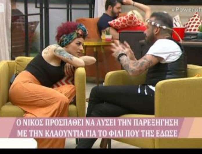 Power of love: Ο Νίκος γείωσε την Κλαούντια! Τι είπε για το «φιλικό» φιλί στο στόμα! (Βίντεο)