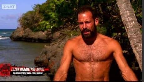 Survivor 2: Αυτός είναι ο λόγος που έχασαν με τόσο μεγάλη διαφορά οι Διάσημοι! - Τι αποκάλυψε ο Σώζων Παλαίστρος Χάρος; (βίντεο)