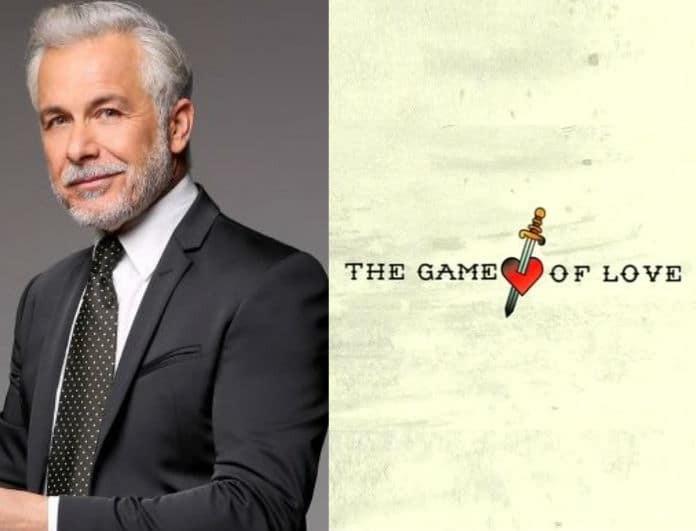 «Game of love»: Αναζητώντας... την αγάπη! Πρεμιέρα ΑΝΤ1 Δευτέρα 7/5 στις 21.00