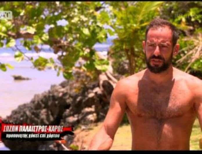 Survivor 2: Έξαλλος ο Χάρος! Ποιον συμπαίκτη του έβαλε στο στόχαστρο αυτή τη φορά... (βίντεο)