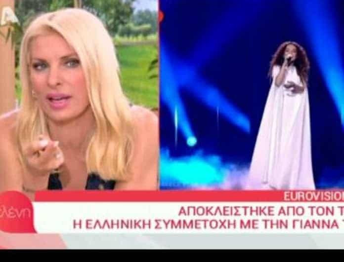 Ελένη: Τα σχόλια για την Γιάννα Τερζή! «Κλαίγεται που δεν πέρασε αλλά...» (Βίντεο)