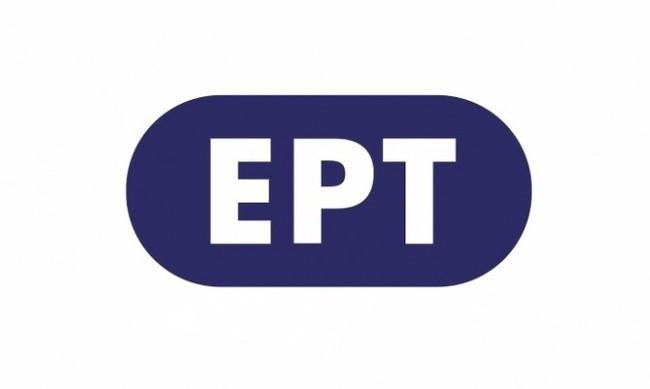 logo-ert-777x437