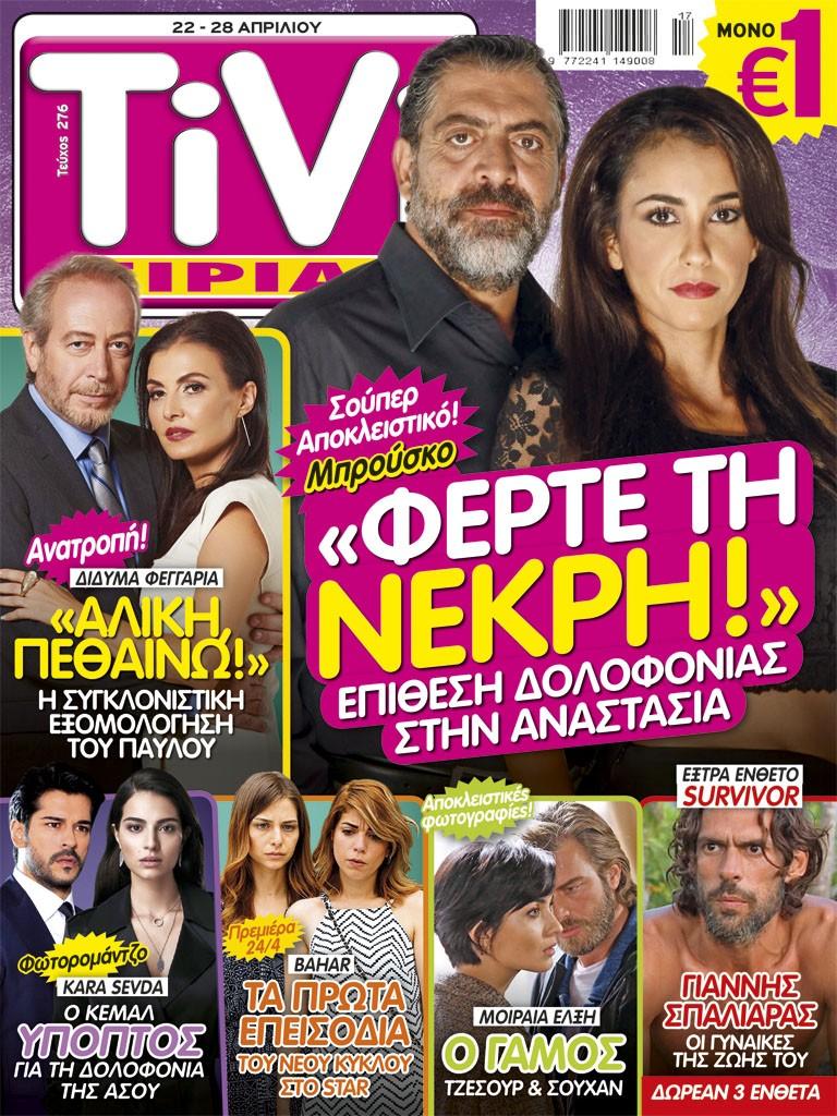 COVER_276_ÁÍ.indd