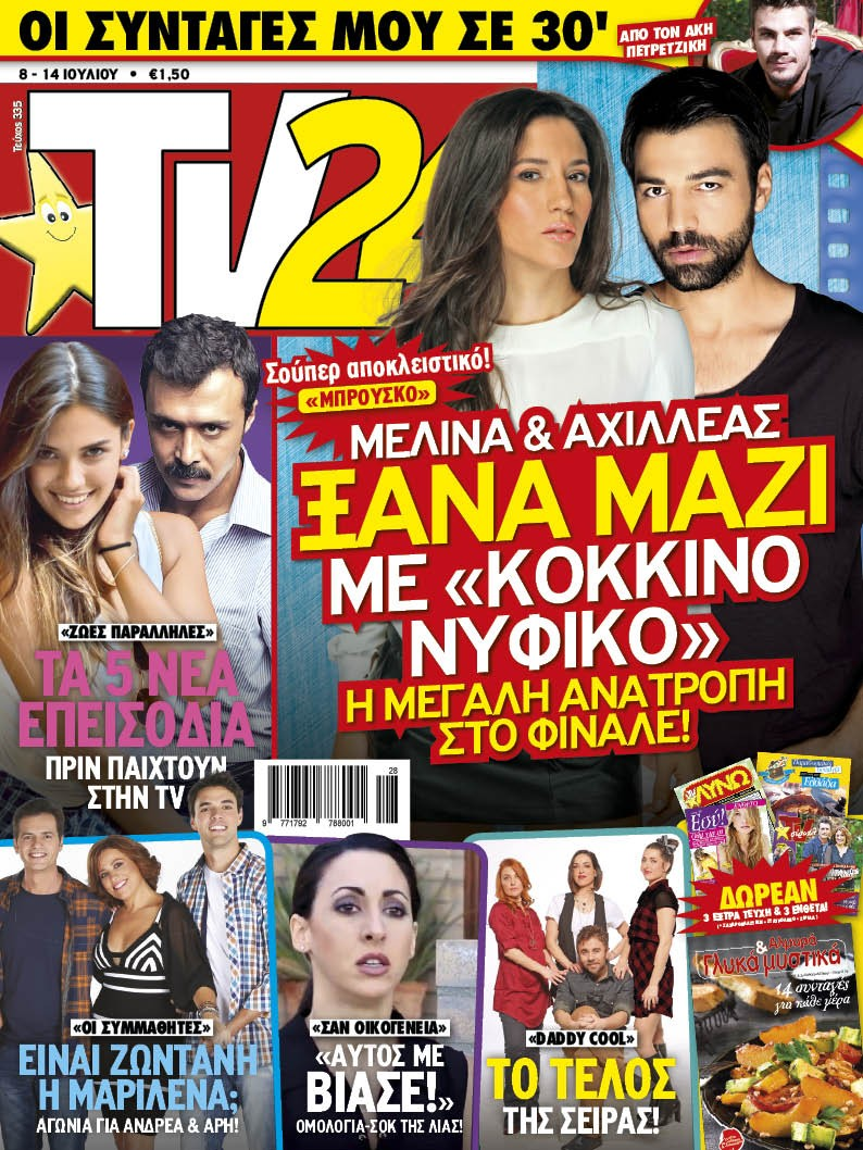 tv24_335