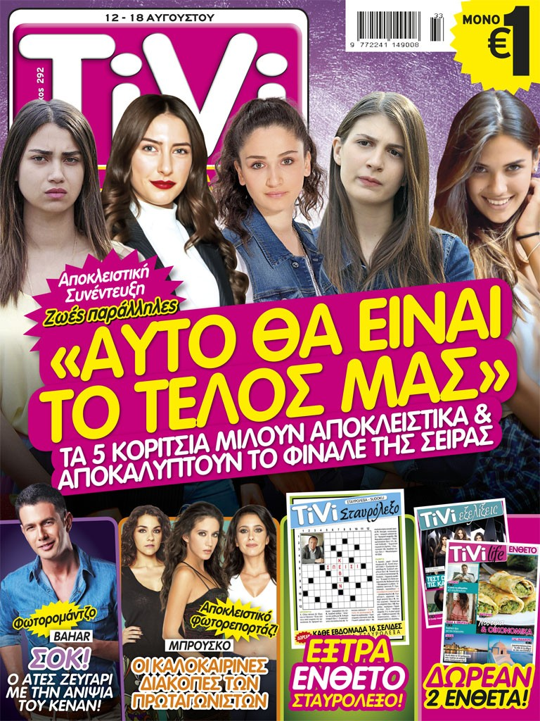 COVER_292.indd