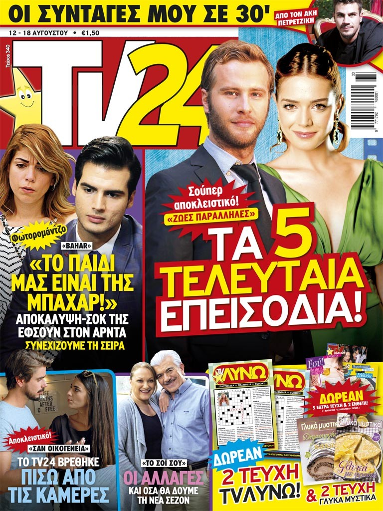 COVER_340.indd