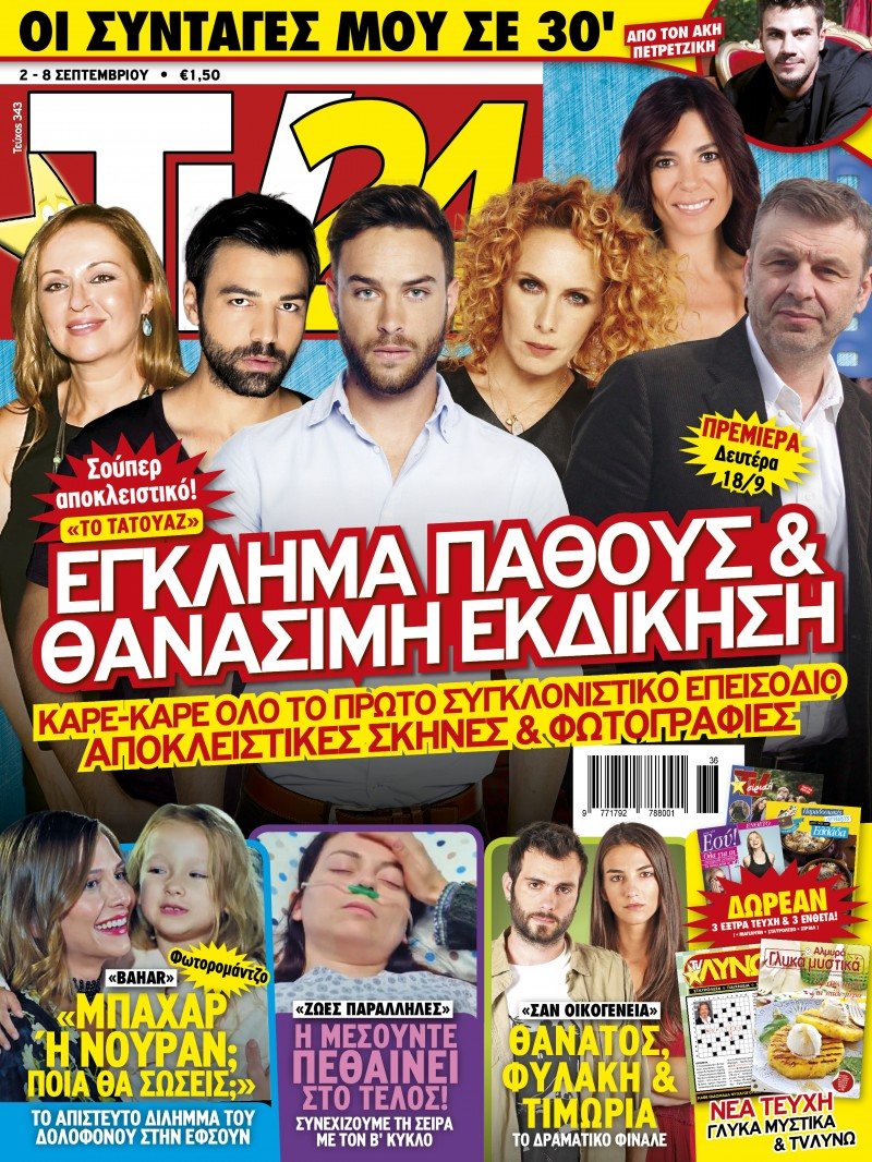 cover_343