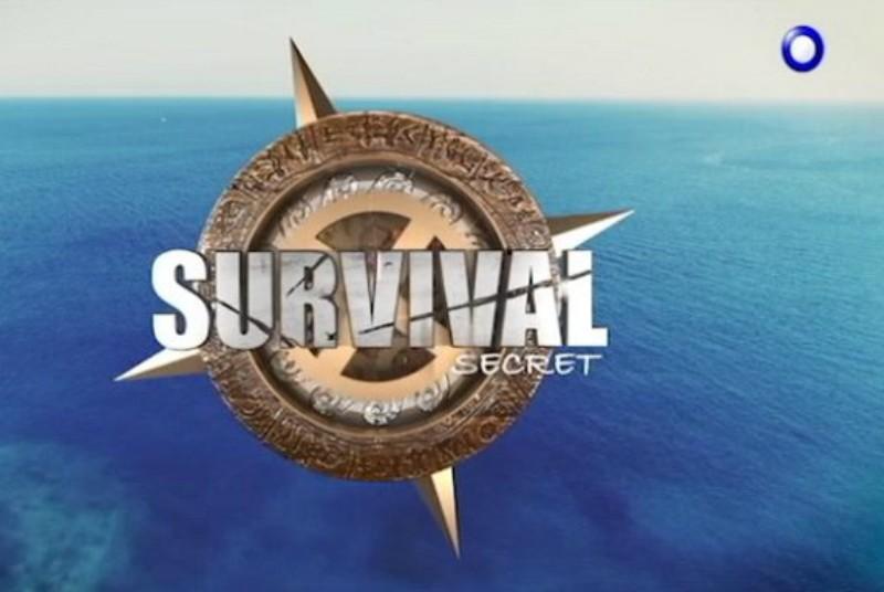 survival-1-682x384