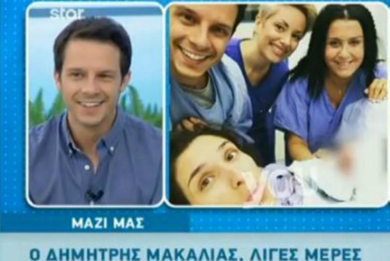 makalias-1
