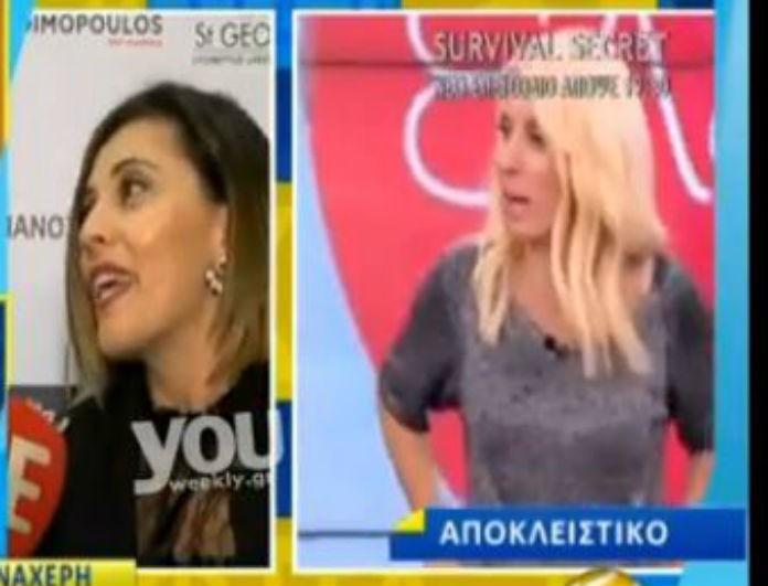 μενεγακι-2