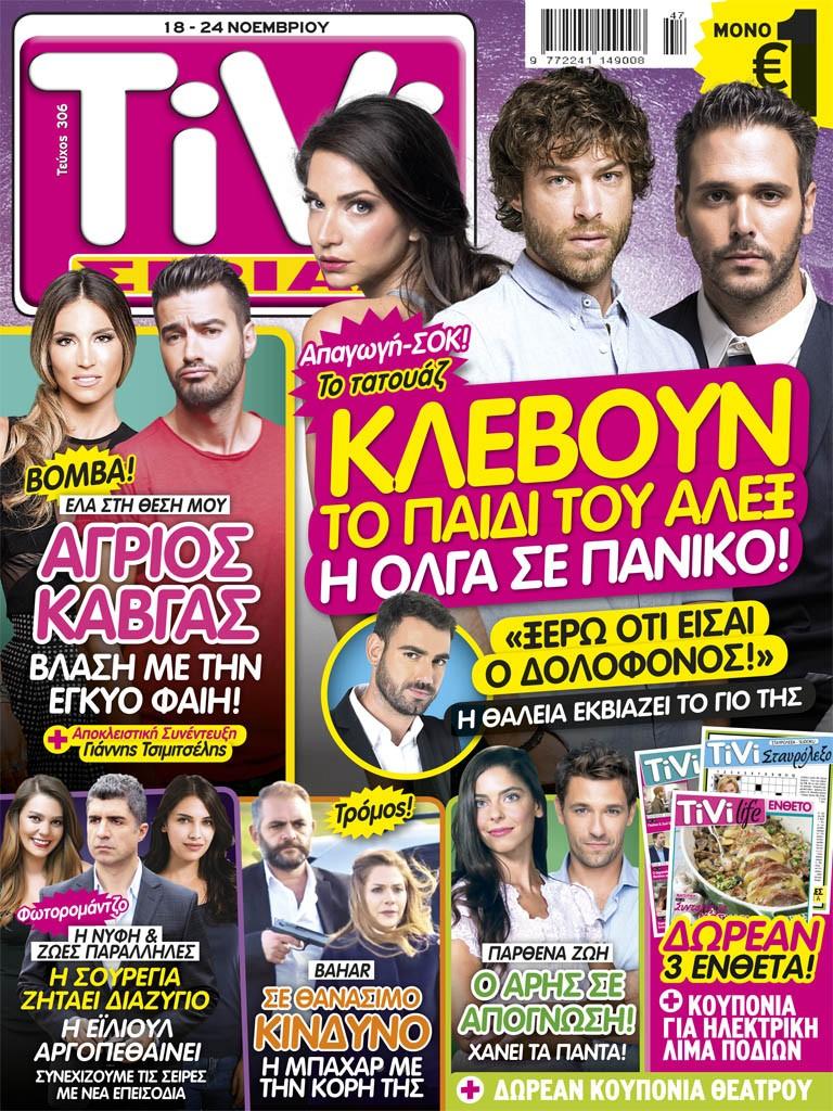 COVER_306_ÁÍ.indd