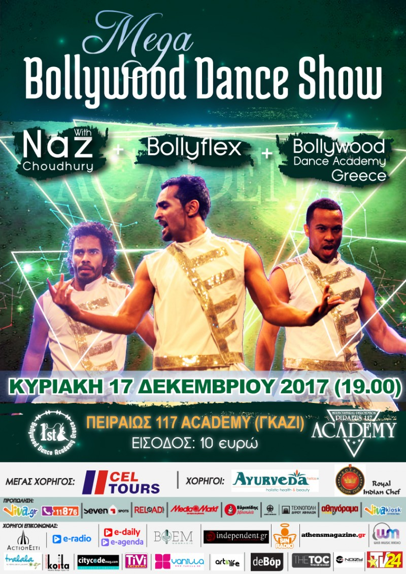 Mega_Bollywood_Dance_Show_WEB
