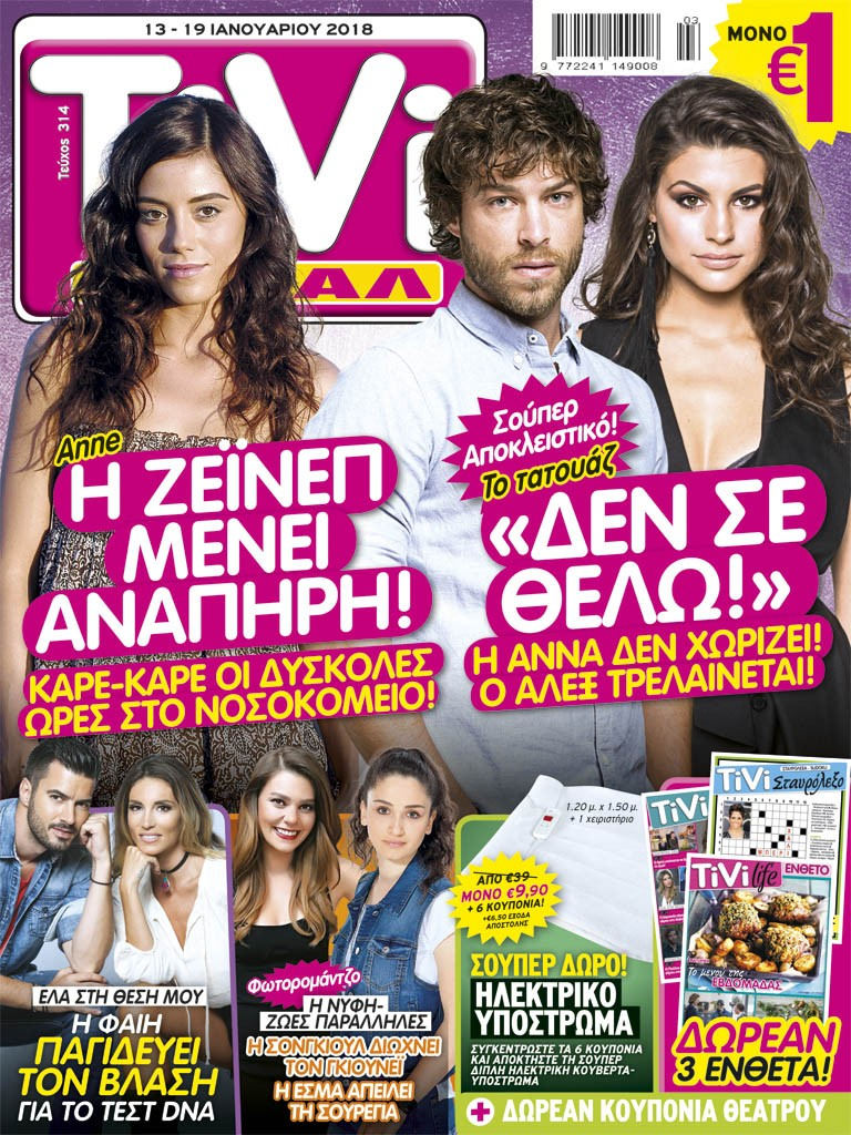 COVER_314_AN.indd