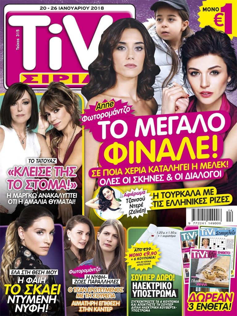 COVER_315_ÁÍ.indd