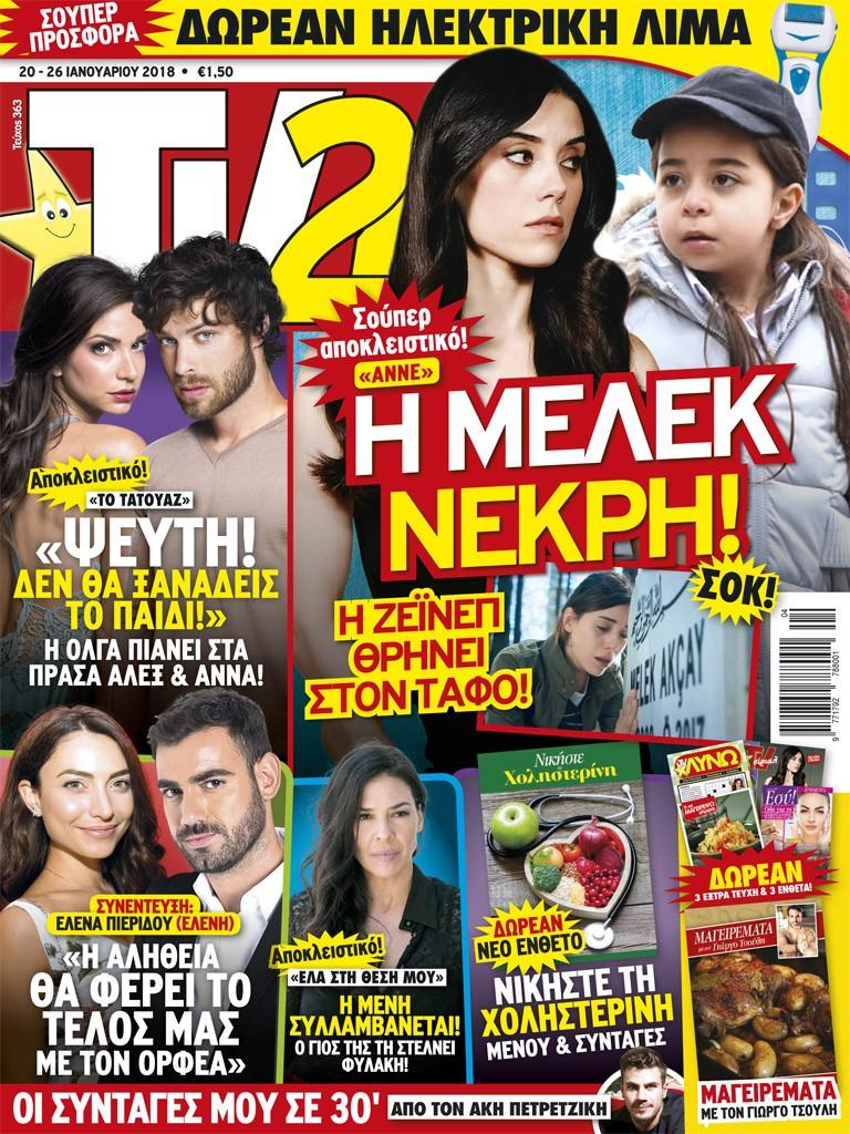 COVER_363_ÁÍ.indd