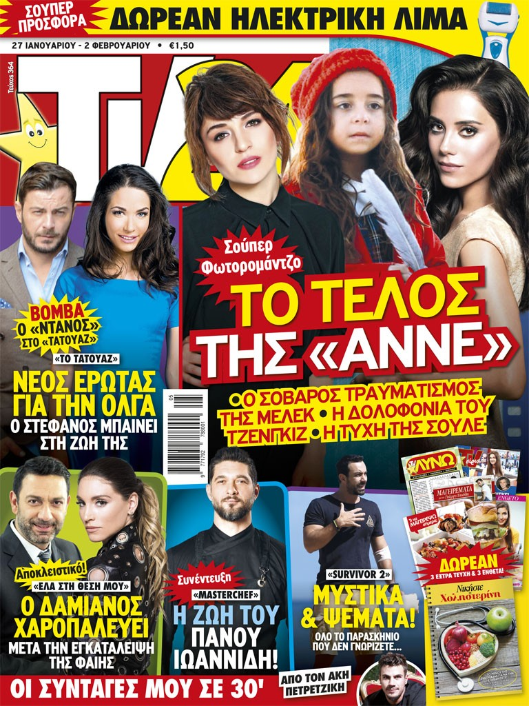 COVER_364_AN.indd