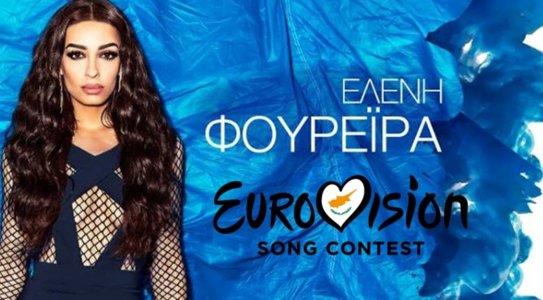 foureira-rik-eurovision