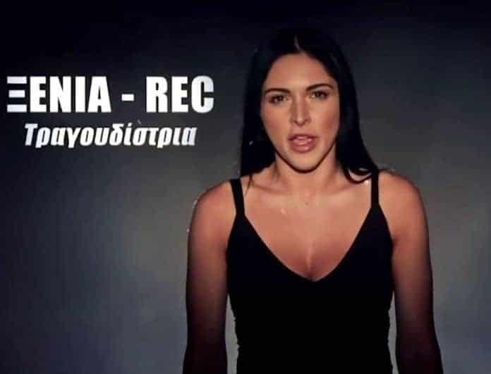 Survivor 2: H πρώτη συνάντηση της Ξένιας με τους REC μετά την αποχώρησή της!