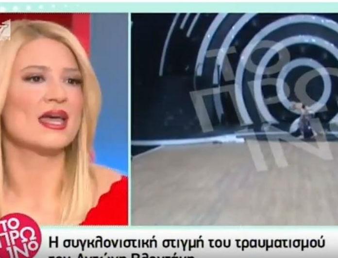 Τραυματισμός σοκ στο DWTS! Η στιγμή που χτυπάει σοβαρά ο Βλοντάκης και αποχωρεί εκτάκτως για το νοσοκομείο! (Βίντεο)