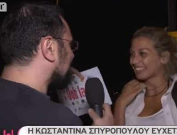 Έδωσε ρέστα η Σπυροπούλου όταν έμαθε ότι η Σταμάτη έχει δική της εκπομπή! Η αμήχανη αντίδραση που λίγοι παρατήρησαν..