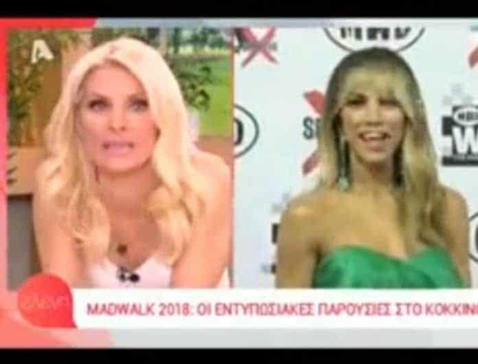 Η Ελένη Μενεγάκη σχολιάζει το λουκ της Ντορέττας στα Μadwalk! Η ατάκα που δεν έπρεπε να ακουστεί on air!
