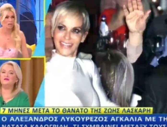 Κατερίνα Καινούργιου: Επιβεβαιώνει τη σχέση Λυκουρέζου- Καλογρίδη! Δείτε τι είπε...(βίντεο)