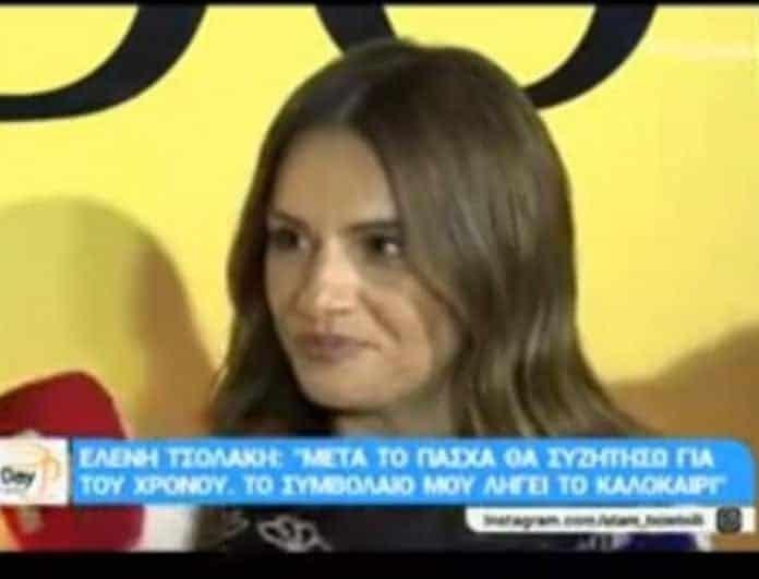 Ελένη Τσολάκη: Όσα είπε για τη λήξη του συμβολαίου της με τον Alpha!