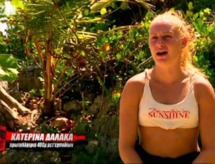 Survivor 2: Η Κατερίνα Δαλάκα