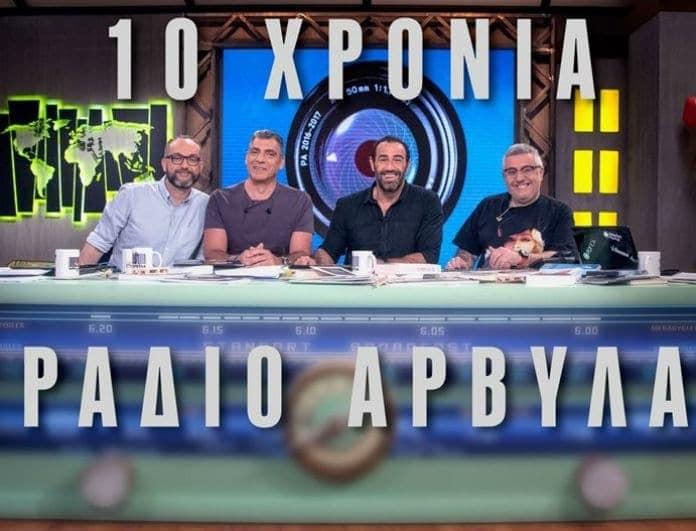 10 χρόνια Ράδιο Αρβύλα! Η επετειακή εκπομπή που θα σαρώσει σε τηλεθέαση!