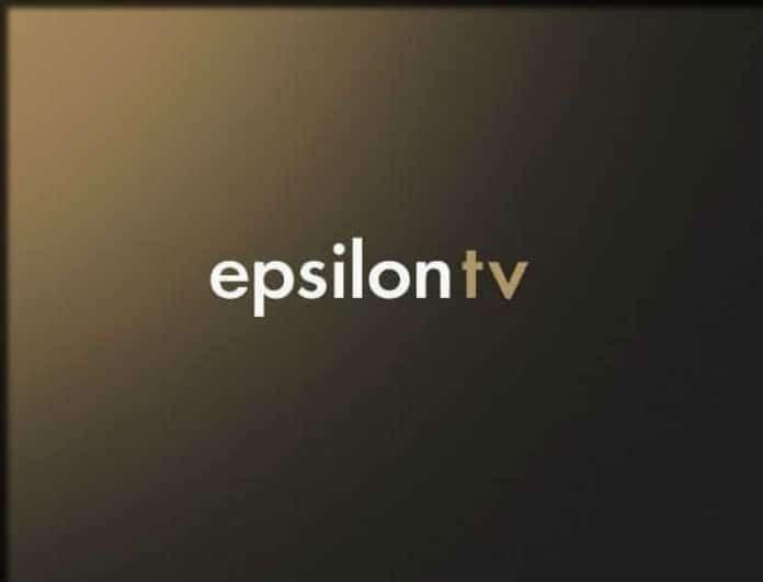 Νέα εκπομπή για το Epsilon: Δείτε την ανακοίνωση του καναλιού!