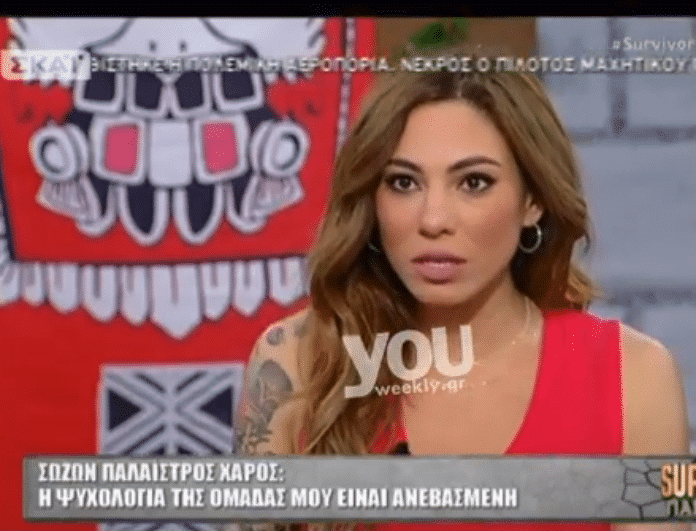 Survivor Panorama: H Eυρυδίκη Βαλαβάνη «καρφώνει» την Κατερίνα Δαλάκα! «Ο τρόπος της είναι...» (Βίντεο)