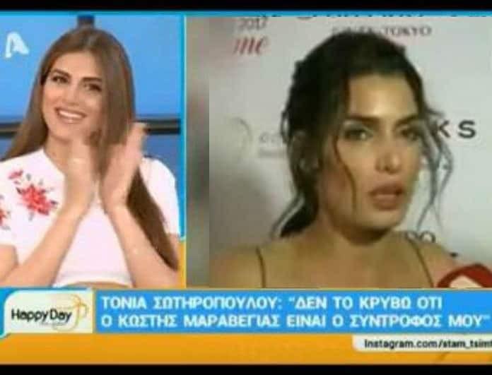 Επιτέλους! Η Τόνια Σωτηροπούλου παραδέχτηκε on camera την σχέση της με τον Κωστή Μαραβέγια! (Βίντεο)