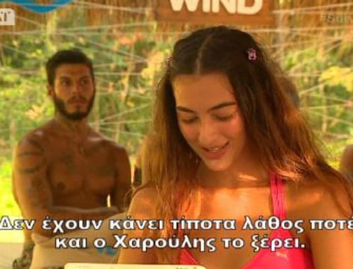 Survivor 2: Το τρυφερό μήνυμα στη Ροδάνθη από τους γονείς της που μας έκανε να συγκινηθούμε.... (video)