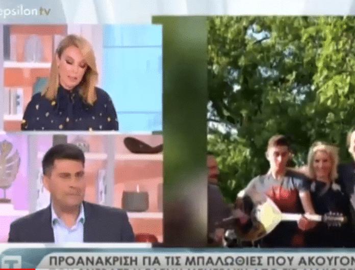 Τατιάνα Στεφανίδου: Τοποθετείται για το βίντεο της Μενεγάκη! «Πόσοι γάμοι έγιναν κηδείες μετά;» (Βίντεο)