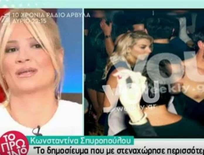 Πρω1νό: Έδωσαν στεγνά την Κωνσταντίνα Σπυροπούλου! «Ξέρω ανθρώπους που έχουν απολυθεί εξαιτίας της...» (Βίντεο)