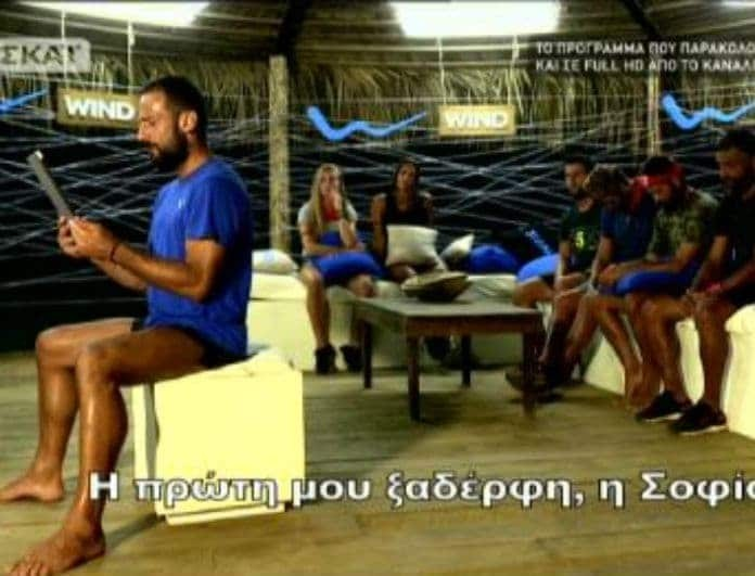 Survivor 2: Οι συγκλονιστικές αποκαλύψεις του Χάρου που μας έκαναν να ανατριχιάσουμε! Τι είπε ο παίκτης... (βίντεο)