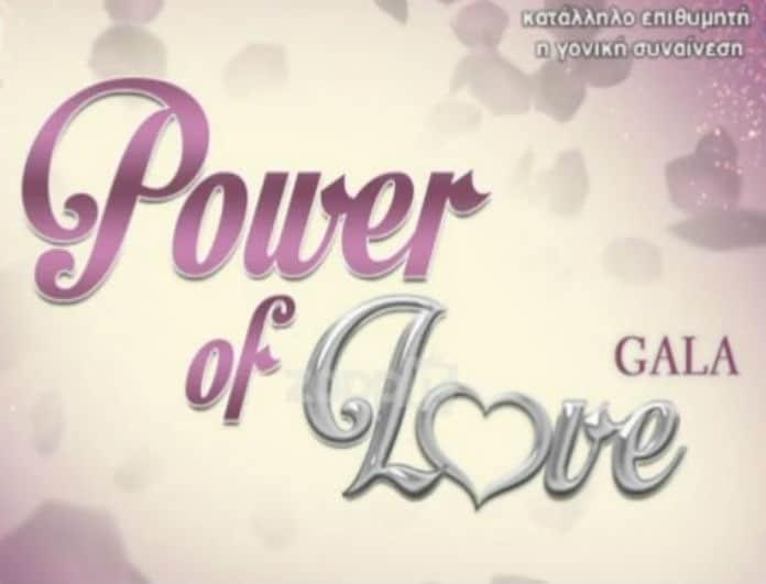 Power Of Love: Αυτος ο παίκτης αποχώρησε από το σπίτι! (Βίντεο)