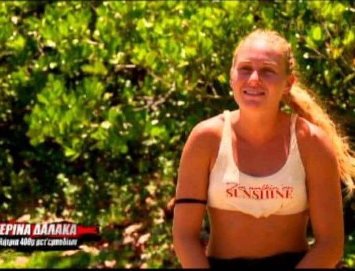 Survivor 2: Ξεκαρδιστική ατάκα από την Κατερίνα Δαλάκα! -