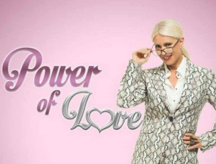Power of Love: Ποιος παίκτης επέστρεψε στο σπίτι; (Βίντεο)
